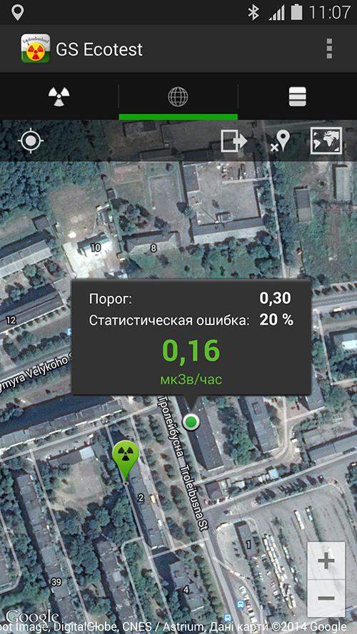 Screen_3_ua