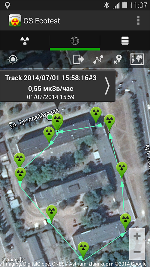 Screen_4_ua_ru_eng