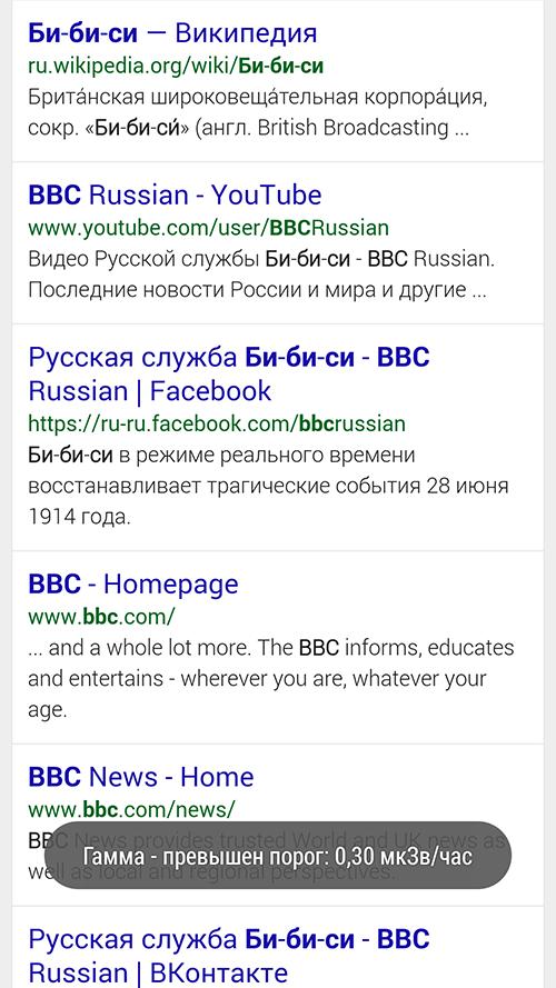 Screen_6_ua