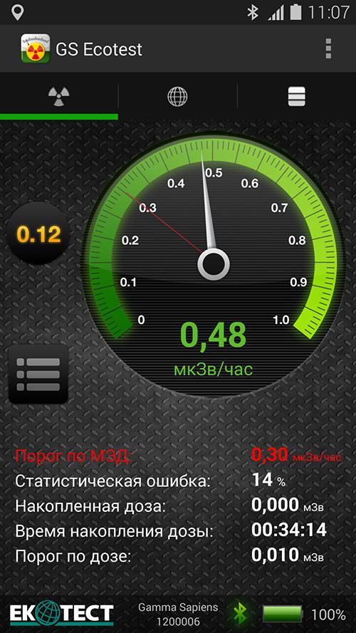 Screen_8_ua