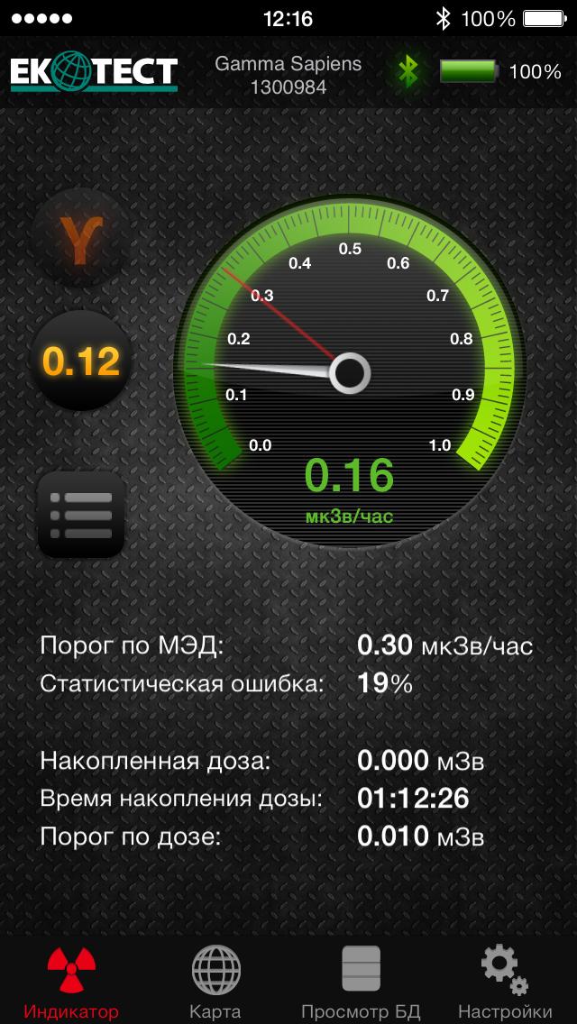 Screen_1_ua