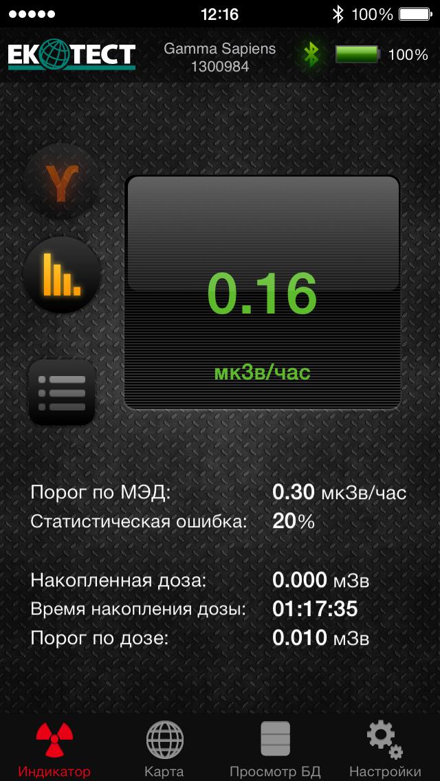 Screen_2_2_ua