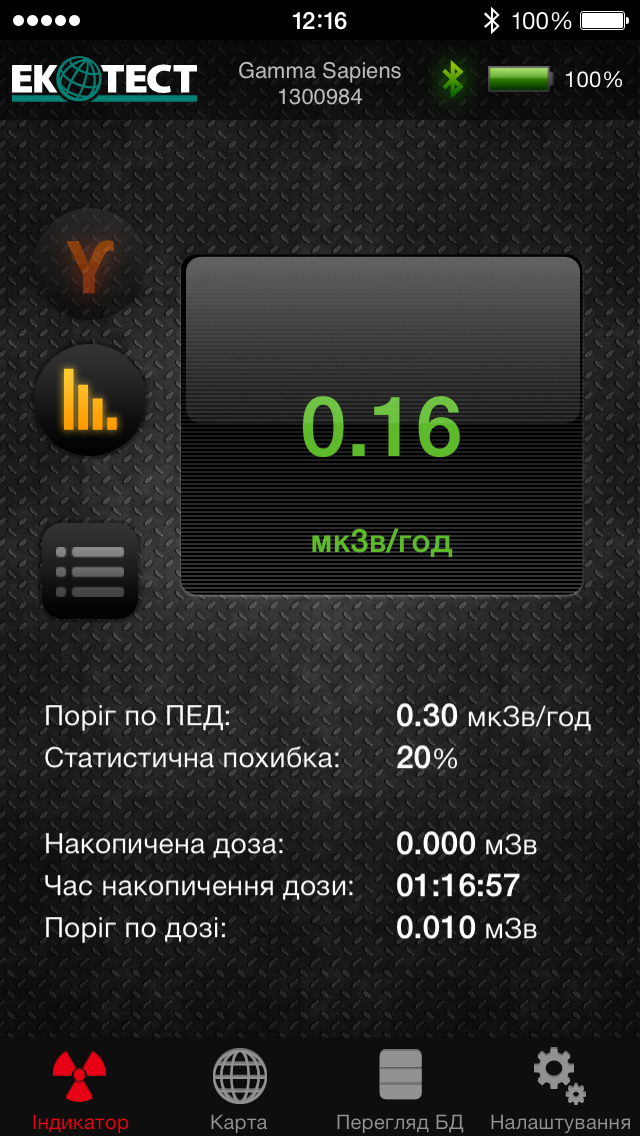 Screen_2_2_ua