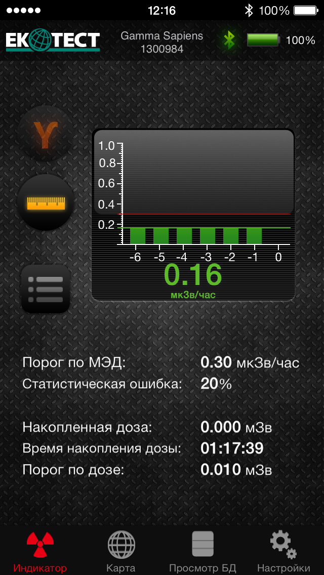 Screen_2_3_ua