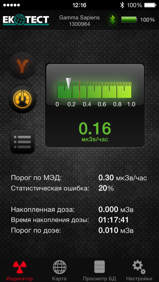 Screen_2_4_ua