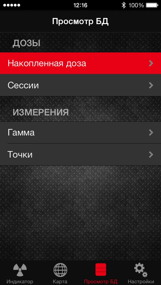 Screen_5_ua