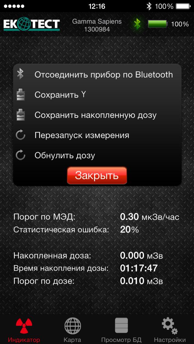 Screen_7_ua